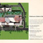ギャレリア レジデンスの全体開発計画図